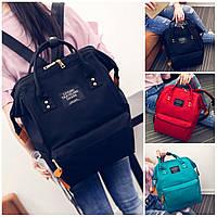 Женский рюкзак сумка городской школьный Living