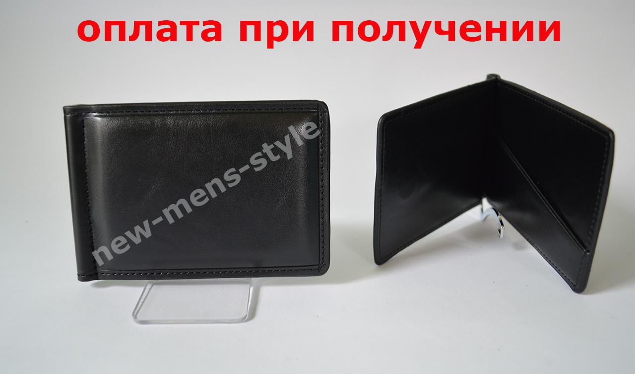 c65c48f61b0c Мужской кожаный кошелек портмоне зажим для денег JJF купить компактный -  Bigl.ua