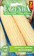 Кукуруза сахарная  Белоснежка 1 кг ранняя