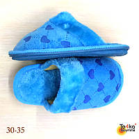 Тапочки домашние, детские, голубые