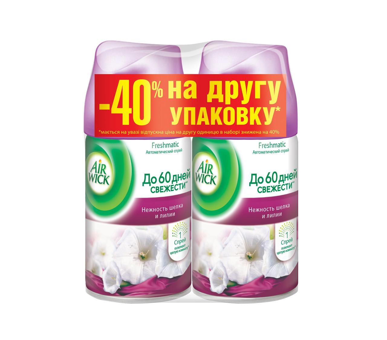 DUO PACK ARW FMAT REFIL Ніжність шовку та лілії (-40% on 2nd)