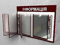 Настенная перекидная система А4 610х410 мм (Состав: Без рамки;  Количество карманов А4: 10; Толщина ПВХ: 4мм;)