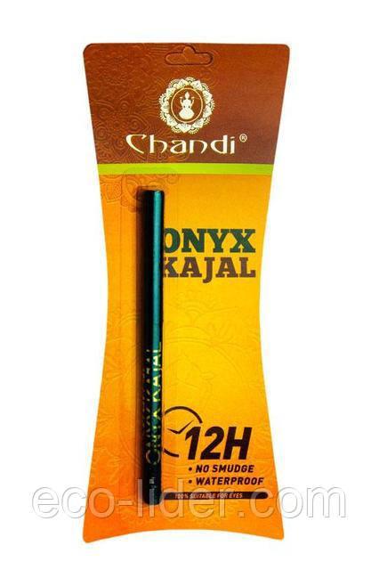 Подводка для глаз, каджал ONYX Chandi 0.35 г