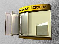 Листательная, перекидная система 510х510 мм (Количество карманов А4: 3;  Толщина ПВХ: 4мм;)