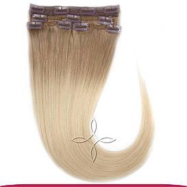 Натуральные Европейские Волосы на Заколках 50 см 115 грамм, Омбре №18-613