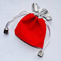 Мешочек бархатный красный с серебром 9х6 см