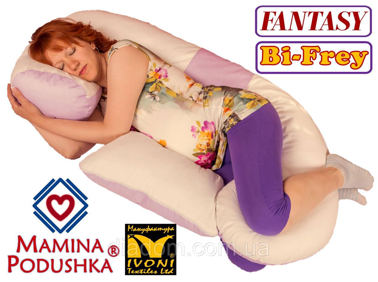 ... Подушка для беременных Fantasy Bi-Frey, Наволочка (на выбор) входит в  комплект ... 1d3018f8101