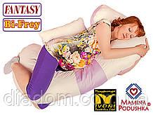 Подушка для беременных Fantasy Bi-Frey, Наволочка (на выбор) входит в комплект