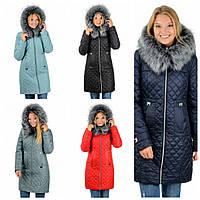 Зимняя куртка красивая от производителя р. 42-52
