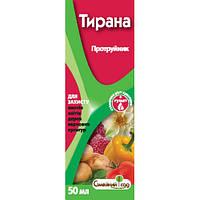Протравитель семян Тирана 50 мл., фото 1