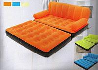 Надувной диван Bestway 67356 (188x152x64 см. ) с насосом