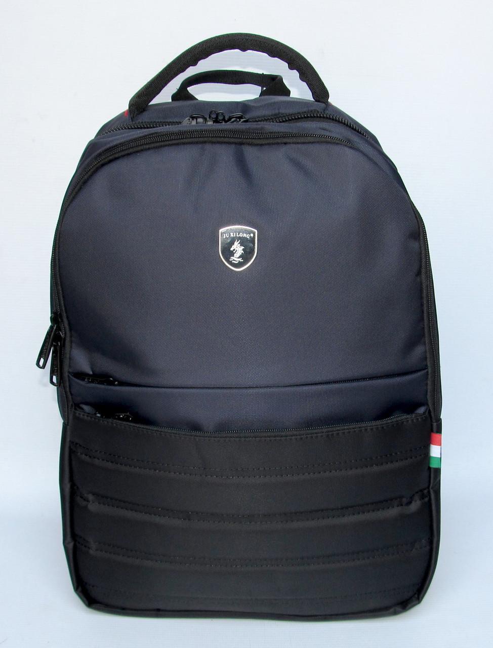 """Рюкзак для ноутбука """"Neat"""""""