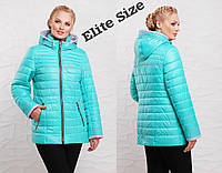 Демисезонная женская куртка из плащевой водоотталкивающей ткани Размеры: 52,54,56,58,60,62,64