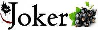 Жидкость для электронных сигарет Joker Черная смородина Low 6 мг/мл 30 мл