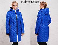 Пальто женское из стеганой плащевой ткани полуприлегающего силуэта Размеры: 50,52,54,56,58,60
