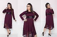 Платье большого размера +портупея 48,50,52,54,56,58 разные цвета