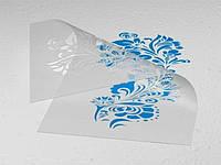 Трафарет для нанесения маркировки с пластика, 300x420 мм