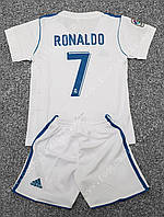 Футбольная форма Криштиану Роналду Реал Мадрид сезона 2017/2018 домашняя 125см