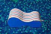 Колобашка (калабашка) для плавания Onhillsport Профи (PLV-2418)