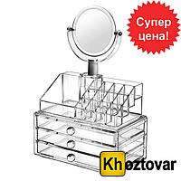 Акционный компактный акриловый органайзер с зеркалом для хранения косметики SF-1304