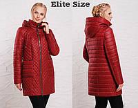 Пальто женское из стеганой плащевой ткани полуприлегающего силуэта Размеры: 50,52,54,56,58,60,62