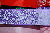 Лента атлас фиолетовая с белым рисунком 40мм.