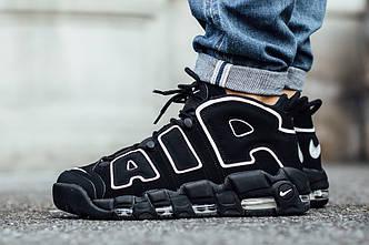 Мужские кроссовки Nike Air More Uptempo Black/White, найк аир мор, реплика
