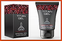 Titan Gel для увеличения члена Оригинал!
