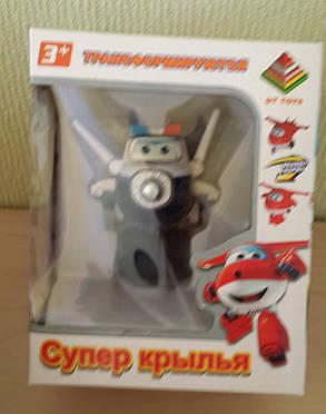 Игрушка Трансформер Супер крылья Пол, фото 2