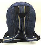 Джинсовый рюкзак Утренний заец, фото 4