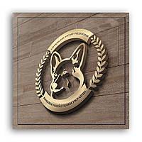 Дизайн логотипа Кинологического клуба