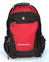 Рюкзак для ноутбука  1522, фото 1