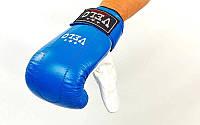 Снарядные перчатки с манжетом на липучке Кожа VELO