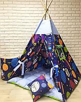Вигвам детская игровая палатка «Детский планетарий»
