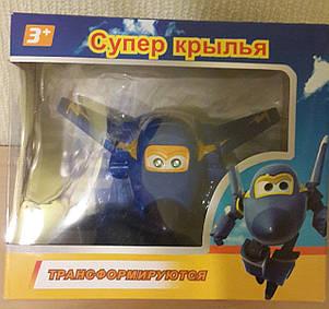 Игрушка трансформер супер Крылья Джером Светятся глаза, фото 2