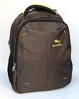 """Рюкзак для ноутбука """"BIAOFENG - BF9002"""", фото 1"""