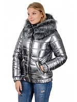 Зимняя короткая куртка серебро не дорого от производителя 44-50