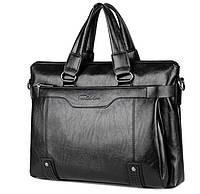Мужская деловая сумка Josendaishu