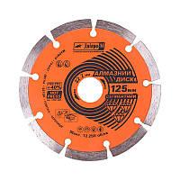 Алмазный диск Дніпро-М 125 22.2 сегмент