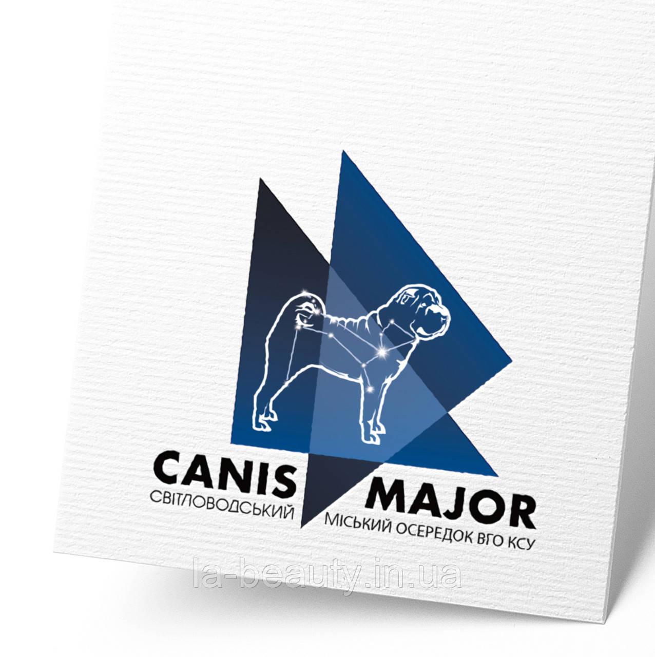 Дизайн логотипа и нейминг для Кинологического клуба