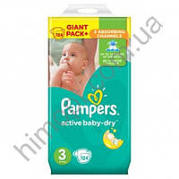 "Подгузники ""Pampers Active Baby-Dry"" 3 - 124шт"