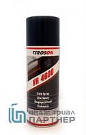 Teroson VR 4600 (Zink-Spray) - спрей цинковый светлый, защитное покрытие (холодное цинкование)