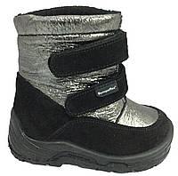 Ботинки Minimen 15BRONZ р. 23, 24