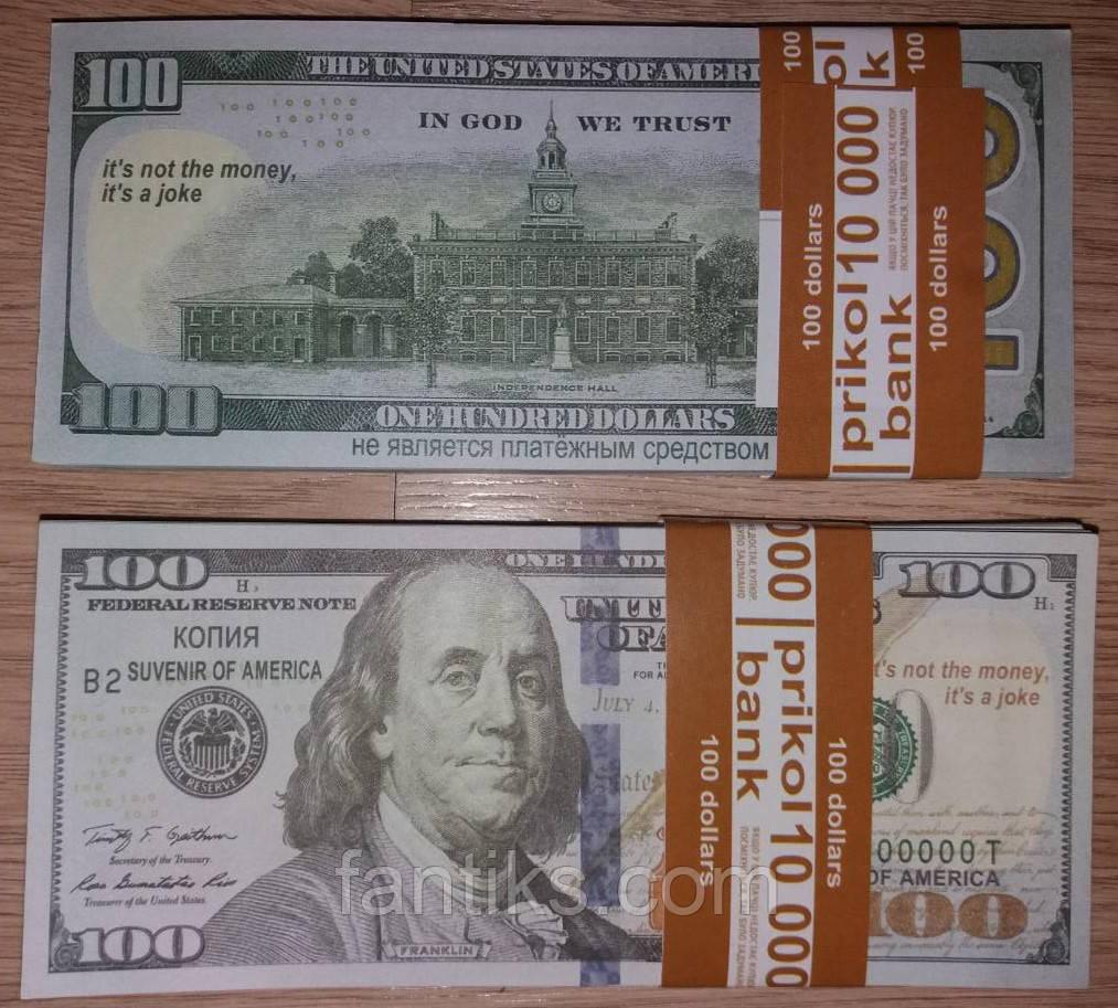 Сувенирные деньги пачка 100 долларов
