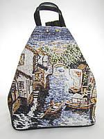 Рюкзак треугольный SM077-20 дома у реки