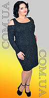 Приталенное женское красивое платье 1460