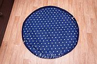 """Плеймат синий """"Звездочки"""" 100 см  (коврик-трансформер для игр, мешок для игрушек)"""
