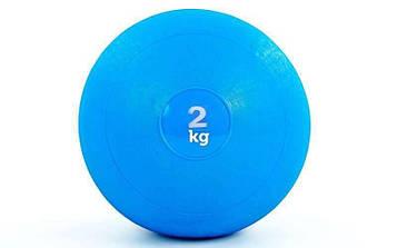 М'яч медичний (слембол) SLAM BALL 2кг (гума, мінеральний наповнювач, d-23см, сірий)