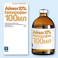 Аинил 10% 100мл Invesa (Испания) противовоспалительный обезбаливающий препарат