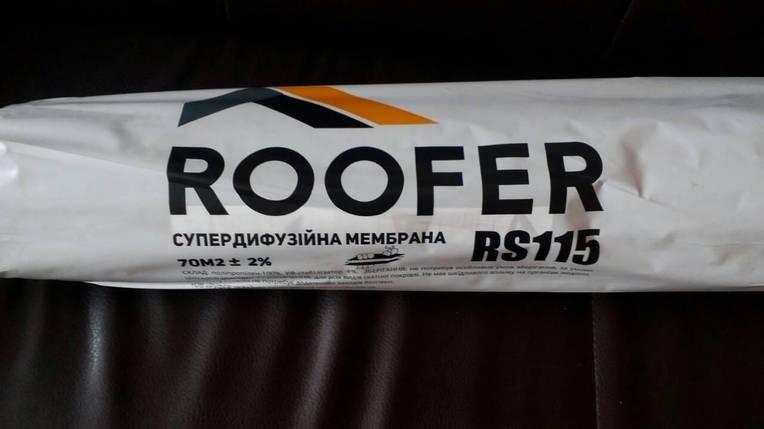 Супердиффузионная мембрана Roofer RS 115 100 г/м2, фото 2